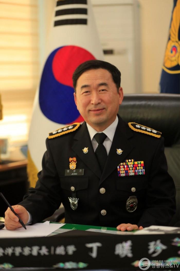 정영진 목포해양경찰서장-0506.jpg