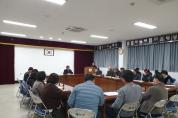 대마면, 태청산 문화행사 추진회의 개최