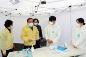영광군, 신종 코로나바이러스감염증 확산 방지 위해 총력 대응