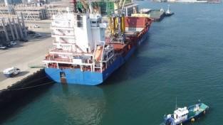 대불부두 앞 해상 기름유출 발생...목포해경 긴급방제 나서