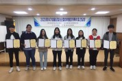 영광군 제14기 청소년 참여위원회 위촉식 및 간담회 개최