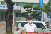 열병합발전소 반대 연석회의개최