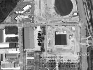 건물 매입 건과 겹치는 특화 지식산업센터 213억건립사업?