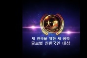 영광군의회 강필구 의장 대한민국국회 심사 '오보논란'